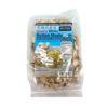 Matahari Organic Buttons Mushroom 100g
