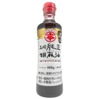 Mitoku Pure Toasted Sesame Oil 450ml