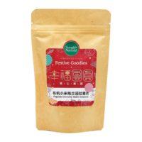 Organic Crunchy Millet Granola