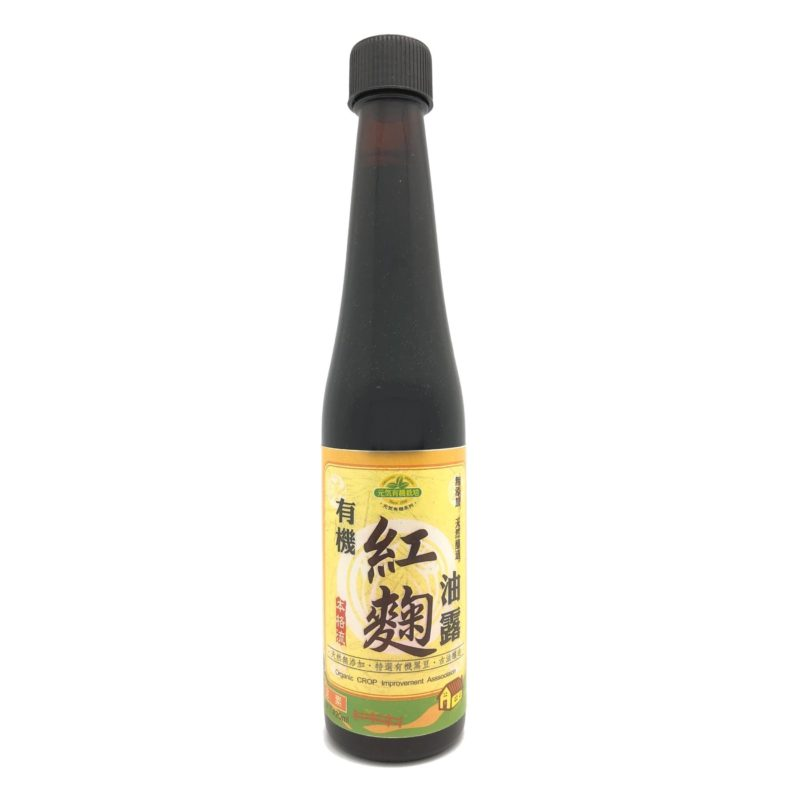 Yuanqi Organic Red Yeast Rice Black Soy Bean Sauce (Light)